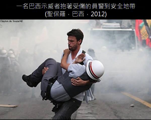 12.一名巴西示威者抱著受傷的員警到安全地帶.12.png