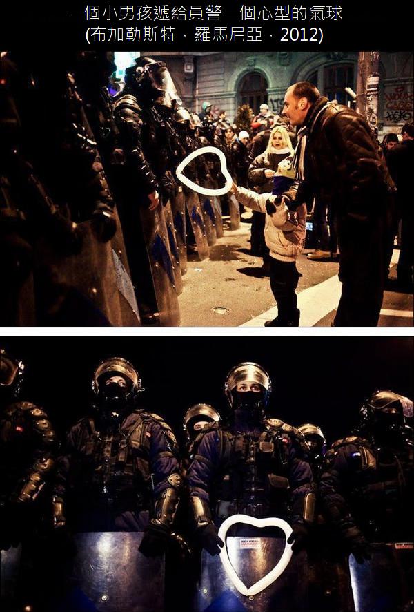 15.一個小男孩遞給員警一個心型的氣球.15.png