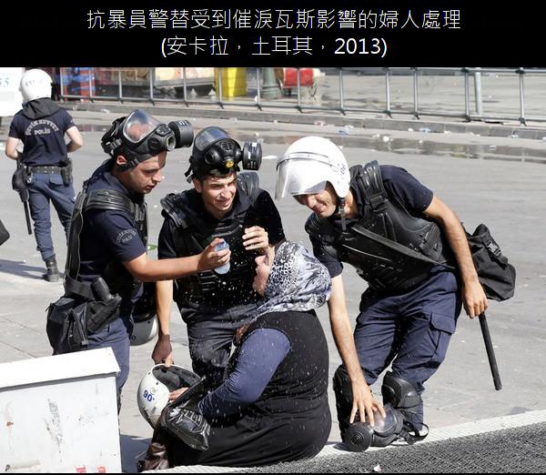 17.抗暴員警替受到催淚瓦斯影響的婦人處理.17.png