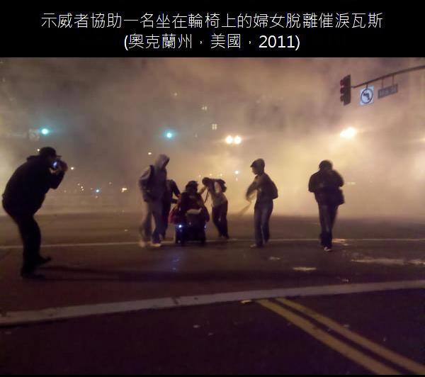 25.示威者協助一名坐在輪椅上的婦女脫離催淚瓦斯.25.png