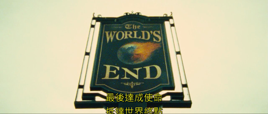 the.worlds.end.2013.720p.bluray.x264-sparks.mkv_20140330_105726.890.png