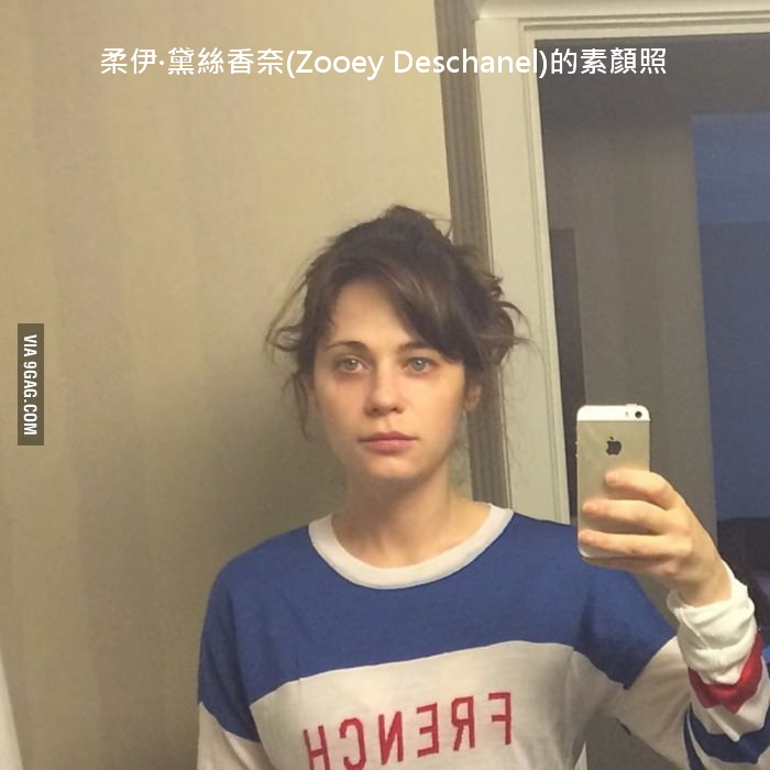 Zooey Deschanel without make-up.jpg