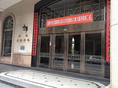 中悅花園廣場社區門口