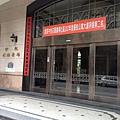 中悅花園廣場社區門口 詹劼晟:0970-777809 社區專家 歡迎來電洽詢