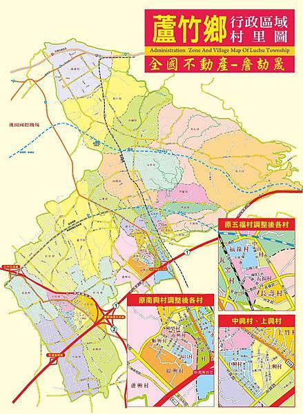 蘆竹市行政圖(里)