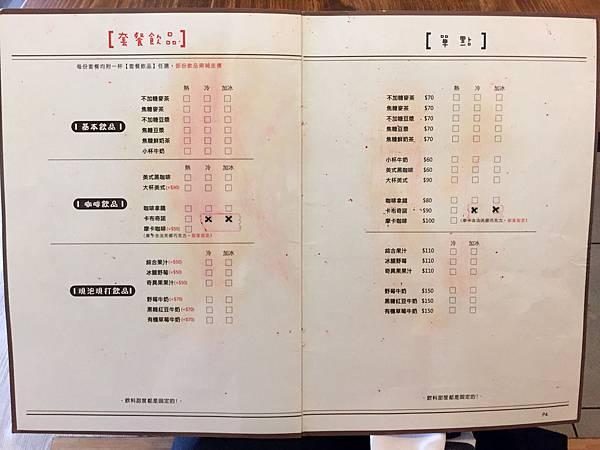 197540718_副本.jpg