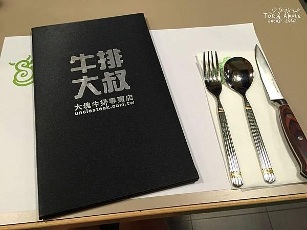 200587536_副本.jpg