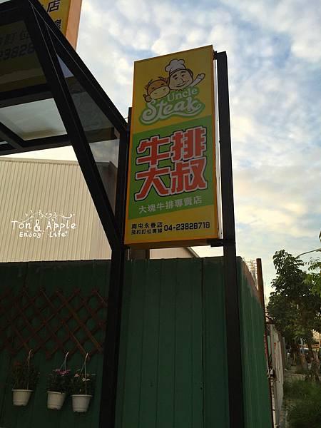 200587551_副本.jpg