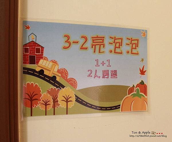 IMG_7660_副本.jpg