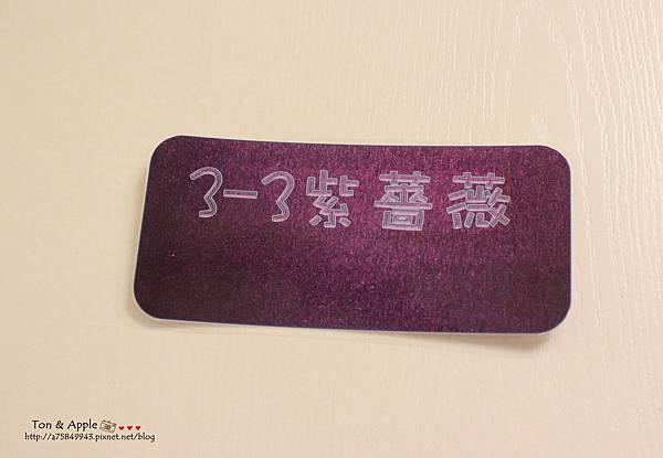 IMG_7662_副本.jpg