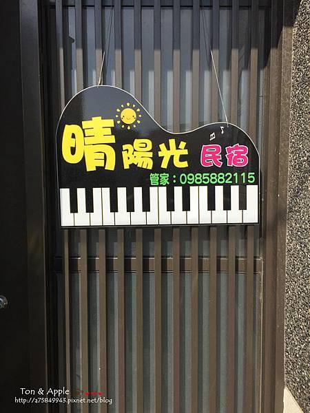 IMG_2758_副本.jpg