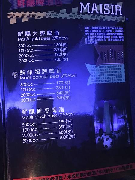 211162064_副本.jpg