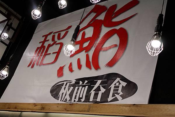 IMG_8416_副本.jpg