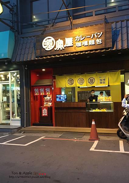 IMG_3718_副本.jpg