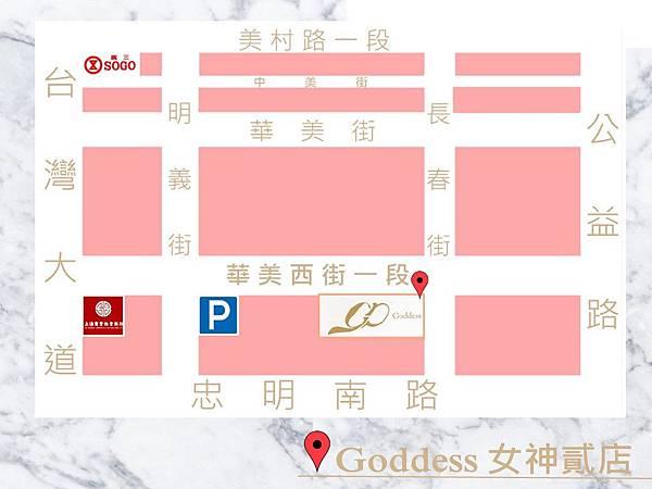 女神二店地圖.jpg