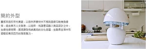 [工業.產品設計] INA Trap 光觸媒捕蚊器技術原理,環保之家: 推薦,心得,效果,評價,有用嗎有效嗎,二氧化碳,風扇吸力(創新設計,Innovation Design, 蚊子, photocatalyst)2