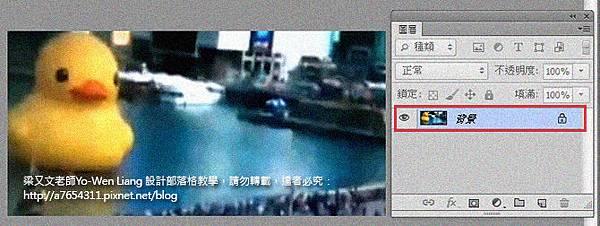 Photoshop GIF教學01