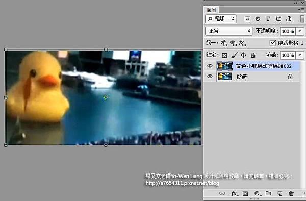 Photoshop GIF教學05