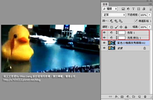 Photoshop GIF教學05-2