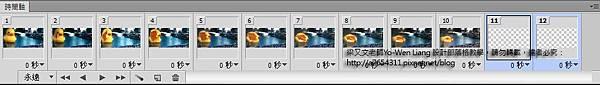 Photoshop GIF教學08