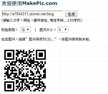 QR code二維條碼產生器