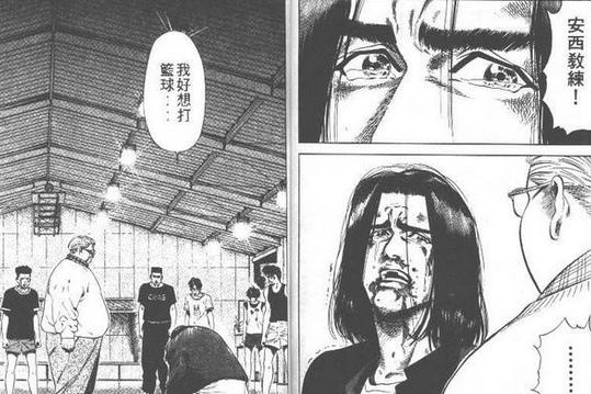 三井壽,安西教練我好想打籃球,灌籃高手