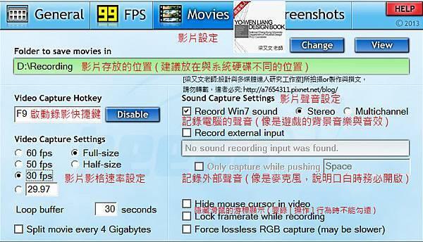 [軟體]Fraps 3.5.99繁體中文錄影設定教學免安裝破解,以FPS錄影遊戲與全螢幕畫面的超強大軟體(AVI)_Fraps教學說明_Movies