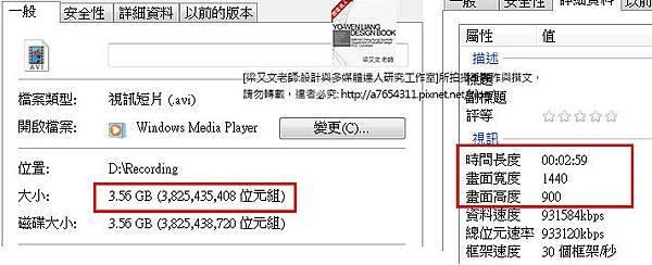 [軟體]Fraps 3.5.99繁體中文錄影設定教學免安裝破解,以FPS錄影遊戲與全螢幕畫面的超強大軟體(AVI)_Fraps教學說明_Movie影片檔案大小