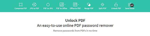 免費,PDF to word 線上檔轉合併,to JPG檔,破解移除密碼,解鎖,Online,強大的Unlock PDF Tools,smallpdf (Creator,Password Remover,免安裝)