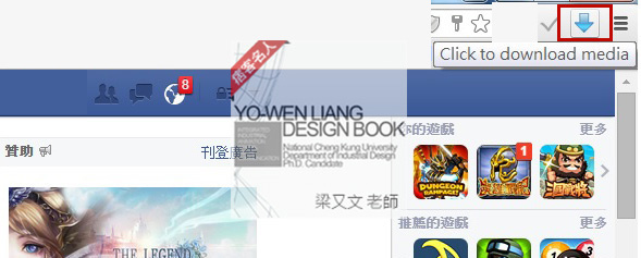 [APP]Facebook,FB影片下載網站教學_FVD Video Downloader程式一鍵下載(不能看,下載手機,上傳,分享到line,觀看次數,轉mp3,畫質,格式)002
