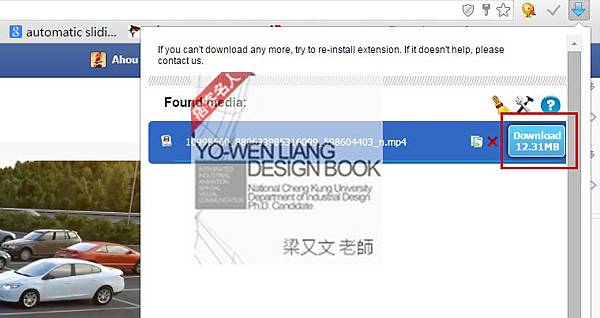 [APP]Facebook,FB影片下載網站教學_FVD Video Downloader程式一鍵下載(不能看,下載手機,上傳,分享到line,觀看次數,轉mp3,畫質,格式)003