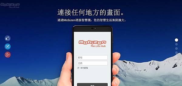 [手機錄影APP] Mobizen錄影程式教學 免root,自動轉向超方便錄影軟體,IOS,Android適用(加速模式,時間,收音,雜音,Lag,腳架,日期)