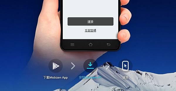 [手機錄影APP] Mobizen錄影程式教學 免root,自動轉向超方便錄影軟體,IOS,Android適用(加速模式,時間,收音,雜音,Lag,腳架,日期) (1)