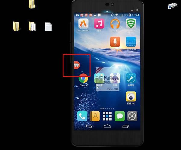 [手機錄影APP] Mobizen錄影程式教學 免root,自動轉向超方便錄影軟體,IOS,Android適用(加速模式,時間,收音,雜音,Lag,腳架,日期) (4)
