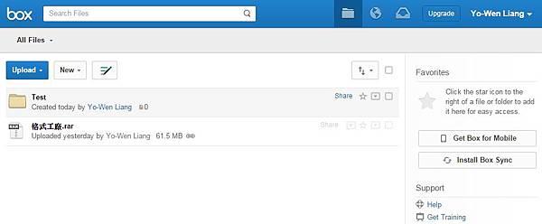 [免費]比較Dropbox更強的Box雲端空間推薦直接送10G,具有高速度與不錯的整合管理功能(Google,Link,外連網址,FTP,ASUS Storage) (3)