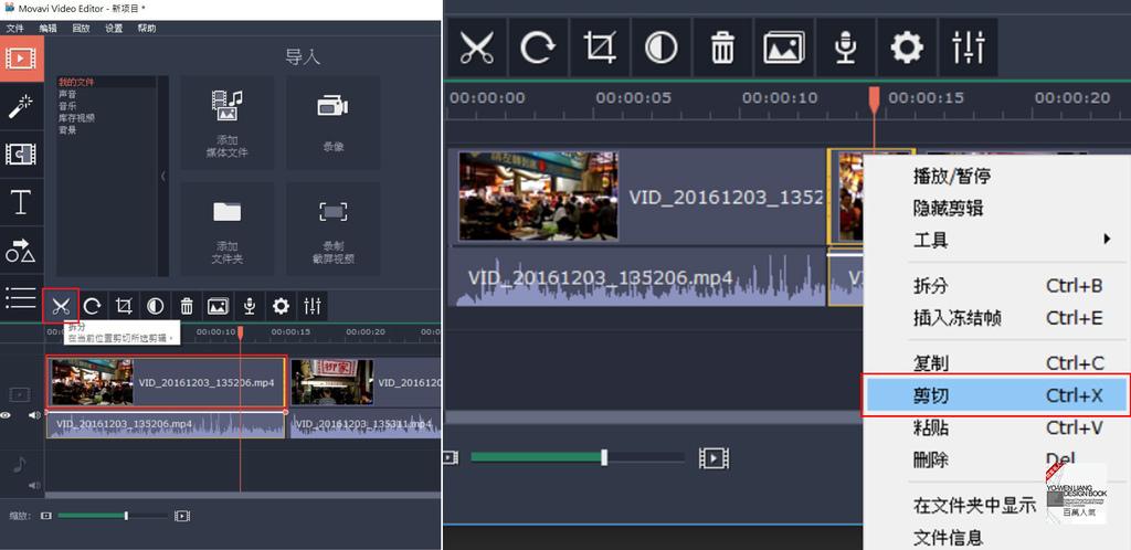 Movavi video editor 影片編輯剪輯軟體,推薦高效率高品質的影片創作體驗 (教學,課程,安裝,製作,線上,字幕,檔案格式,app)7