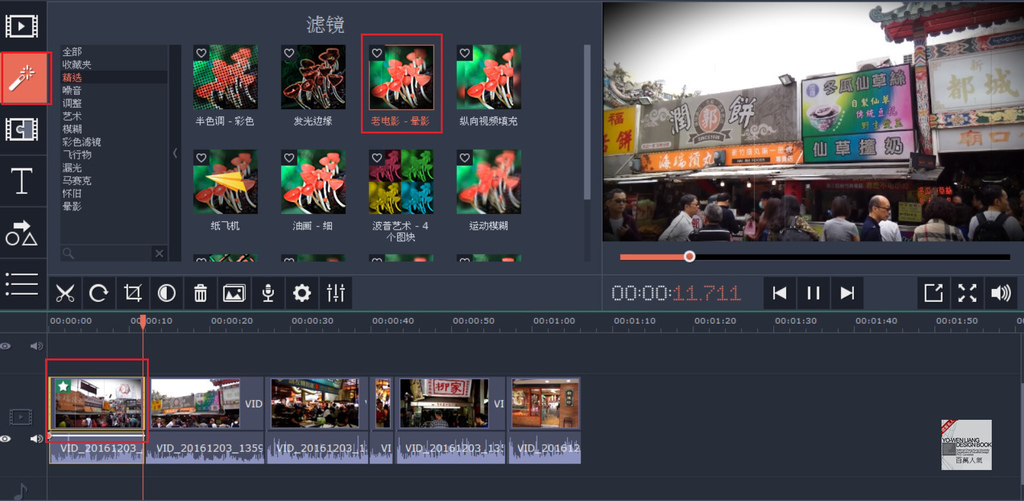 Movavi video editor 影片編輯剪輯軟體,推薦高效率高品質的影片創作體驗 (教學,課程,安裝,製作,線上,字幕,檔案格式,app)10