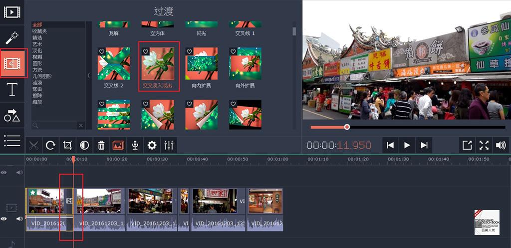 Movavi video editor 影片編輯剪輯軟體,推薦高效率高品質的影片創作體驗 (教學,課程,安裝,製作,線上,字幕,檔案格式,app)11
