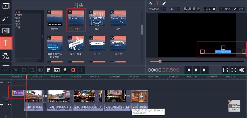 Movavi video editor 影片編輯剪輯軟體,推薦高效率高品質的影片創作體驗 (教學,課程,安裝,製作,線上,字幕,檔案格式,app)12