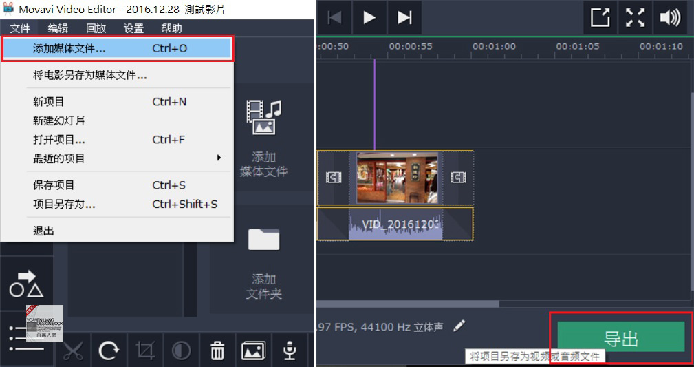 Movavi video editor 影片編輯剪輯軟體,推薦高效率高品質的影片創作體驗 (教學,課程,安裝,製作,線上,字幕,檔案格式,app)15