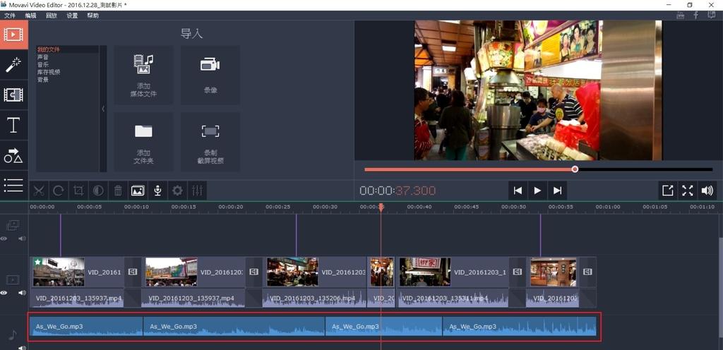 Movavi video editor 影片編輯剪輯軟體,推薦高效率高品質的影片創作體驗 (教學,課程,安裝,製作,線上,字幕,檔案格式,app)14