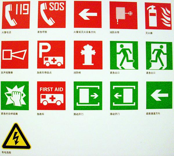 IMG_0127_深圳2011年世界大學夏季運動會_.指示系統-8.jpg