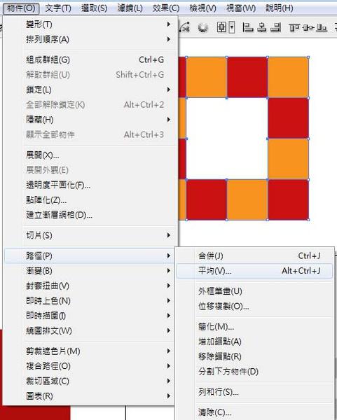 Adobe Illustrator 軟體教學,放射狀效果與路徑平均 (下載,向量圖,去背漸層,pdf,遮色片,自學教程,推薦書籍,插畫設計數位媒體)8