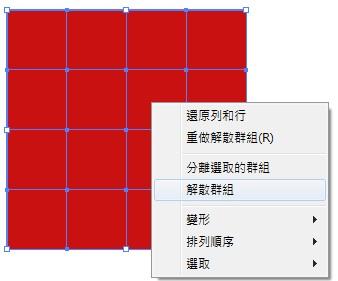 Adobe Illustrator 軟體教學,放射狀效果與路徑平均 (下載,向量圖,去背漸層,pdf,遮色片,自學教程,推薦書籍,插畫設計數位媒體)4