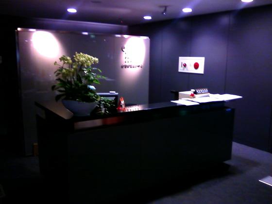 台灣創意設計中心 Taiwan Design Center 6