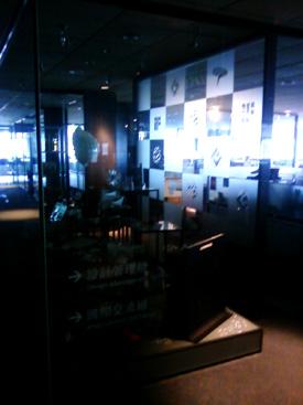 台灣創意設計中心 Taiwan Design Center 回顧5月國立成功大學工業設計學系系友大會 (地址,設計圖書館,創新設計研究室,招考)12