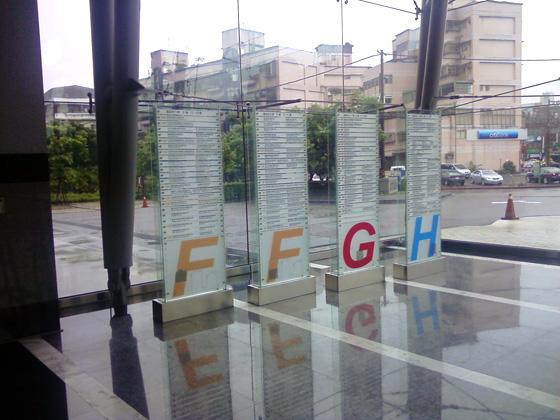 台灣創意設計中心 Taiwan Design Center 回顧5月國立成功大學工業設計學系系友大會 (地址,設計圖書館,創新設計研究室,招考)3