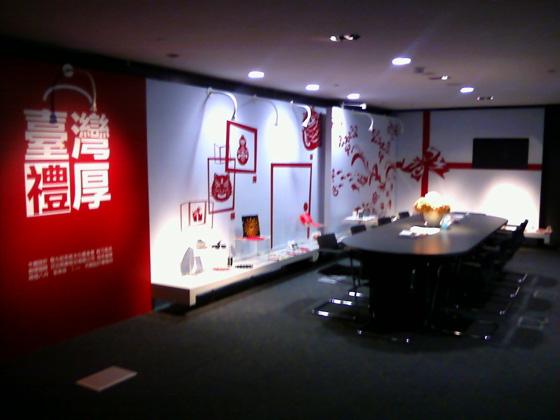 台灣創意設計中心 Taiwan Design Center 回顧5月國立成功大學工業設計學系系友大會 (地址,設計圖書館,創新設計研究室,招考)6