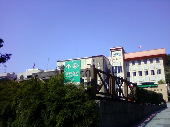 坪林老街.jpg