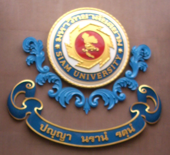 泰國國際研討會 Bangkok International Conference of Organizational Innovation (USA) 發表 (穿著,補助金,英文,議程表,定義,議程)1